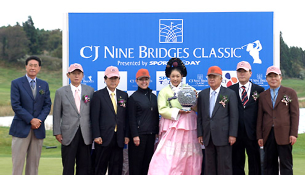 NINE BRIDGES CLASSIC 2005, the 2nd photo