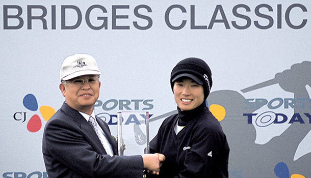 NINE BRIDGES CLASSIC 2002 네번째사진