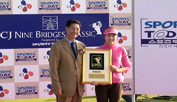 NINE BRIDGES CLASSIC 2003 첫번째사진