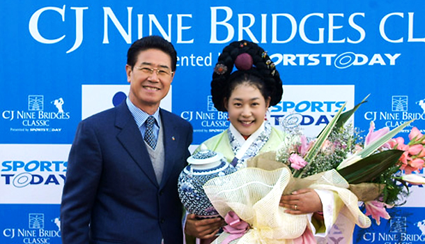 NINE BRIDGES CLASSIC 2005 첫번째사진
